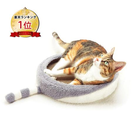 猫しっぽ爪とぎベッド/ANSCHLUSS