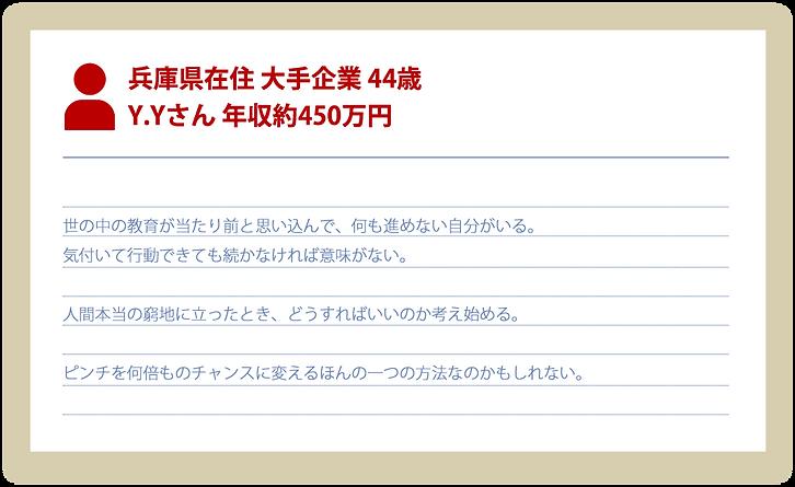 付箋イメージ4.png