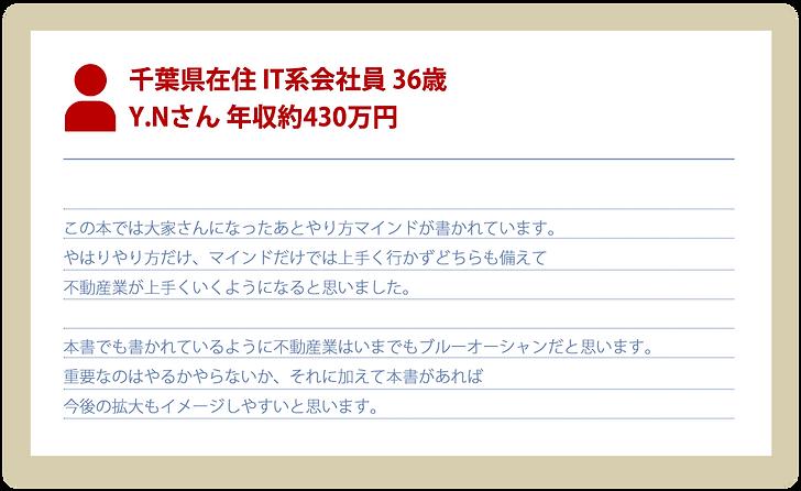 付箋イメージ7.png