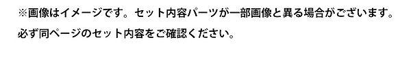 セットL (2).jpg