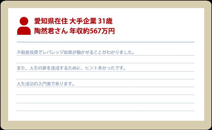付箋イメージ21.png