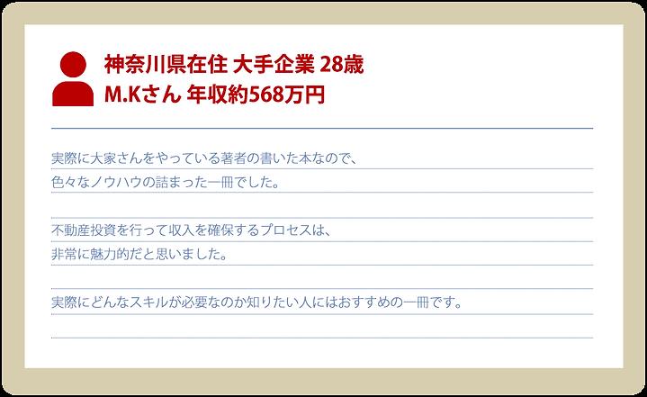 付箋イメージ15.png