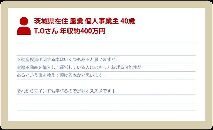 付箋イメージ17.png