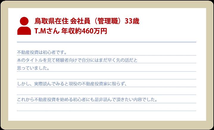 付箋イメージ20.png
