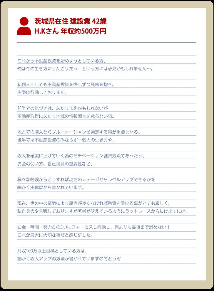 付箋イメージ5.png
