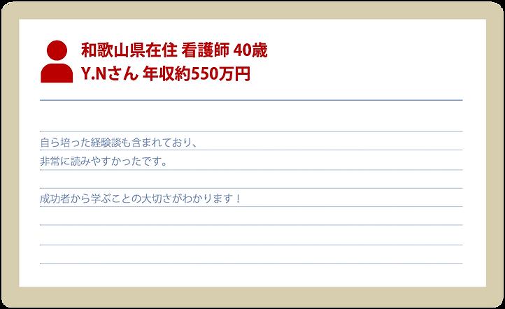 付箋イメージ13.png