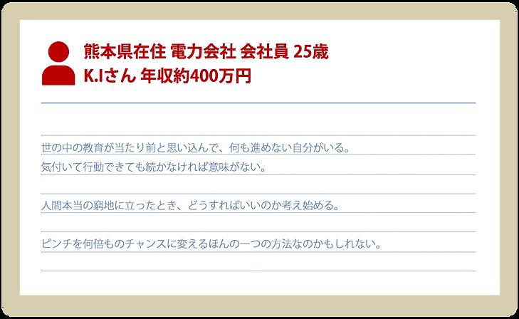 付箋イメージ6.png