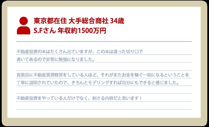 付箋イメージ18.png