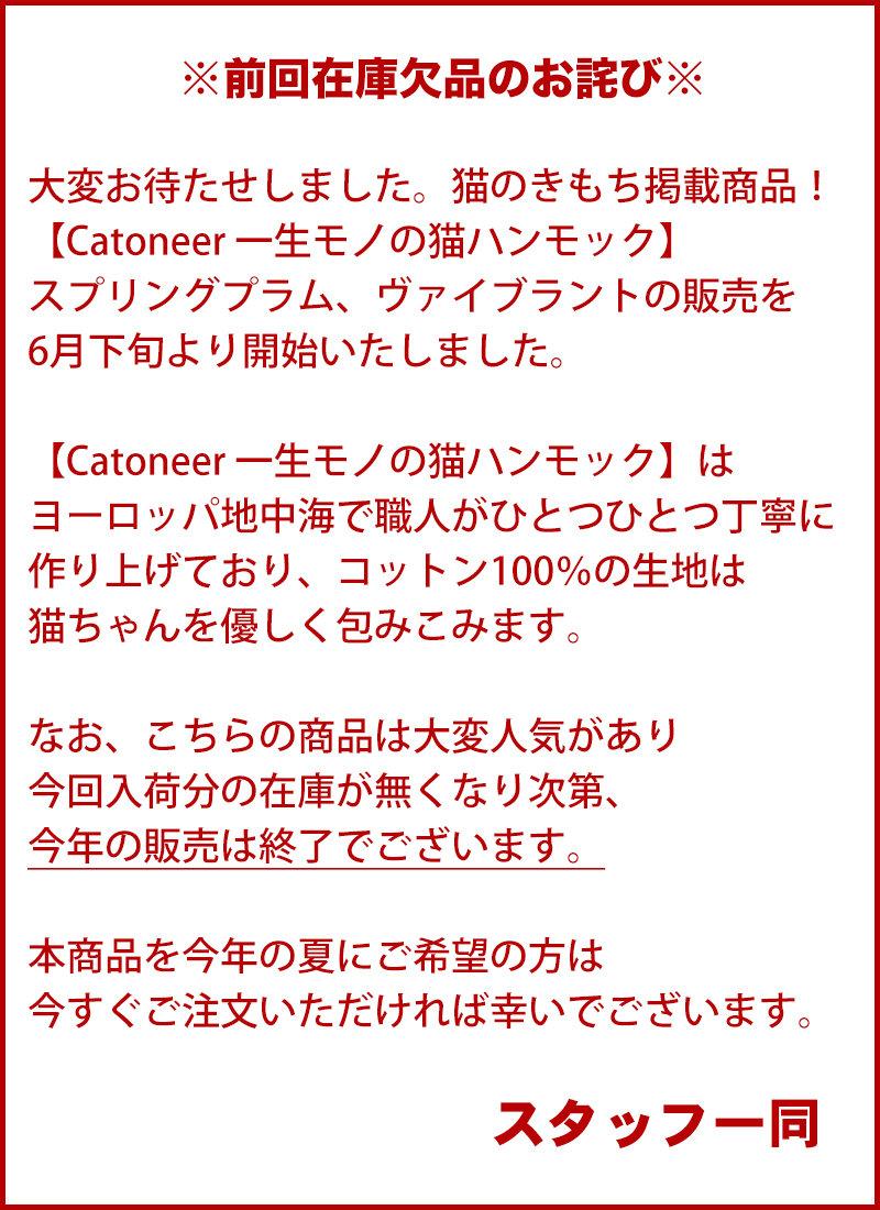 在庫欠品のお詫び.jpg