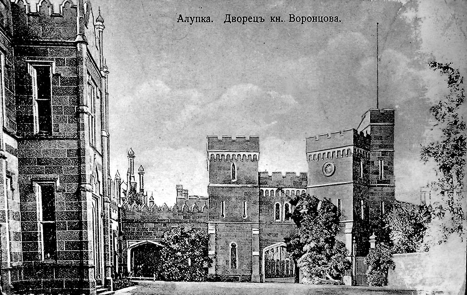 Воронцовский дворец 03.JPG