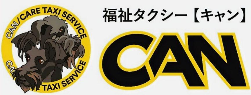 CAN logo2_edited.jpg