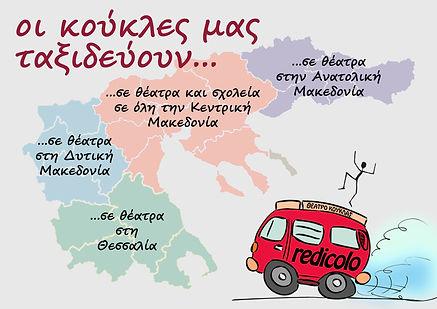 taxidevoun2.jpg