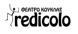logo redicolo black small.jpg