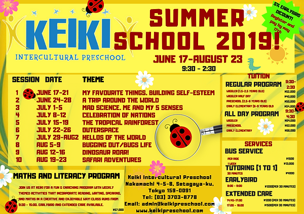 SUMMER SCHOOL 2019 for email.png