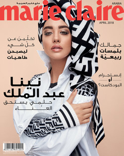 Marie Claire Arabia April 2018 Cover