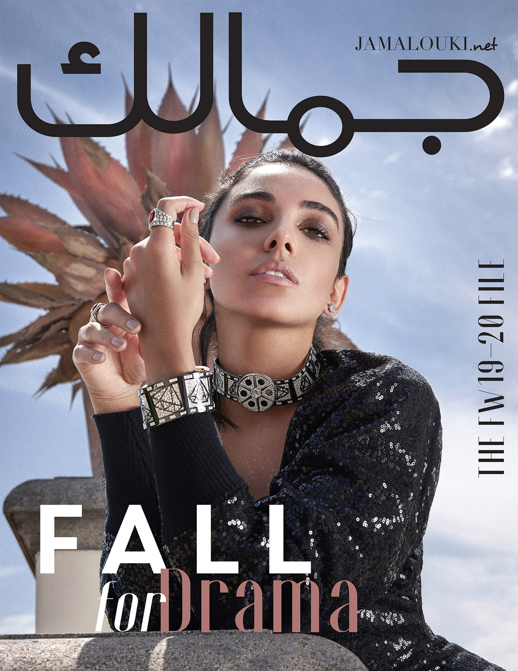 Jamalouki Magazine September 2019 Cover
