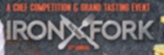 Iron Fork 2018 logob.png