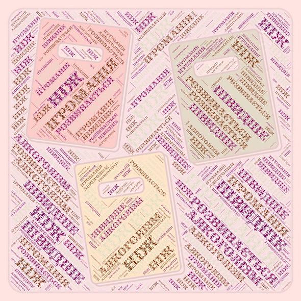 Word Art 5.jpeg