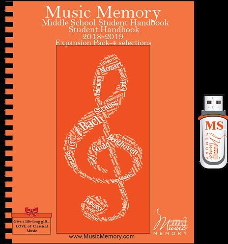 MS Student Handbook