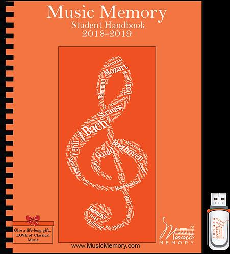 Student Handbook with Student Flashdrive