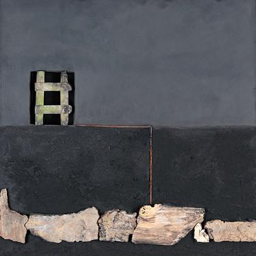 Espacio con fragmento no identificado 6