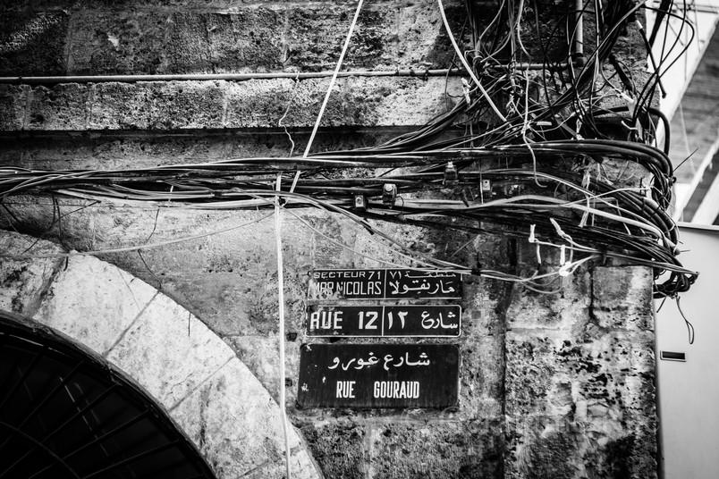 Liban 152073©GéraldineRué.jpg