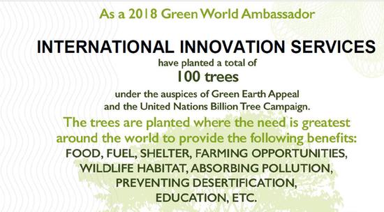 2018 Green World Ambassador.png