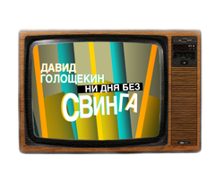 shablon_retro_tv_anons-09.png