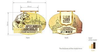 yaroslavl_belokamennyi_III_medal.jpg
