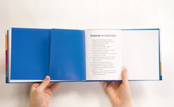 kniga prezentazia.pdf-43.jpg