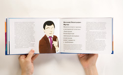 kniga prezentazia.pdf-39.jpg