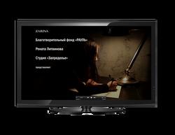 shablon_tv_anons-32.png