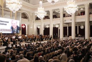 В Большом зале академической филармонии им. Д.Д. Шостаковича вчера состоялся концерт, посвященный па