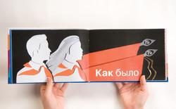 kniga prezentazia.pdf-8.jpg