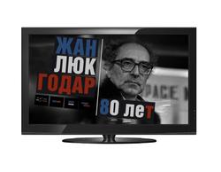 shablon_tv_anons-12.png