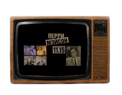 shablon_retro_tv_anons-06.png