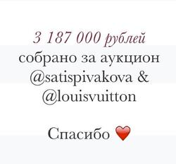 sos_by_lenaperminova