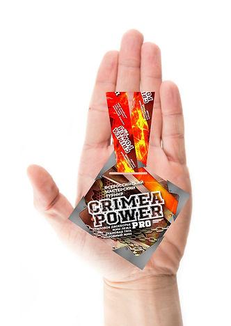 crimea_power_medal.jpg