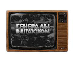 shablon_retro_tv_anons-03.png