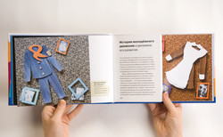 kniga prezentazia.pdf-9.jpg