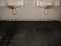 トイレ床コーティング施工前