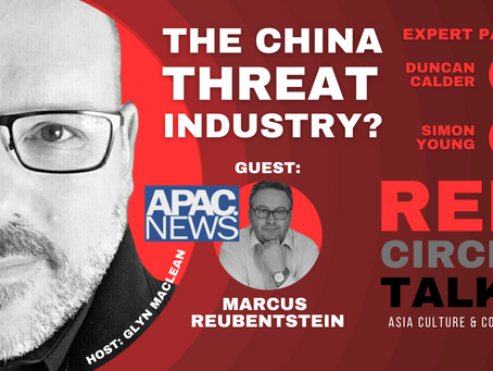 The China Threat Industry?