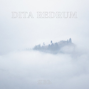 DITA REDRUM - Явь