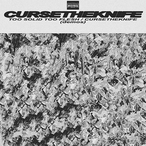 cursetheknife - cursetheknife