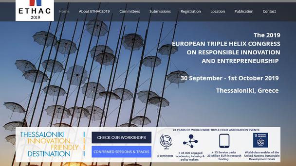 2019 European Triple Helix Congress on Responsible Innovation & Entrepreneurship (ETHAC 2019)