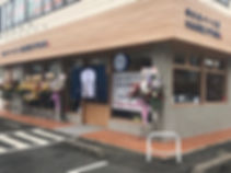 11_ひたちなか店.jpg