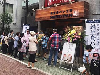 18_板橋店.jpg