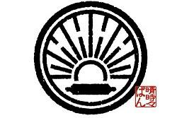 (営業時間変更)11/25~11/30 限定販売 イトーヨーカドー大和鶴間店