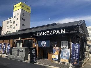 豊田店.jpg