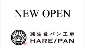 徳島店10月1日(金)オープン